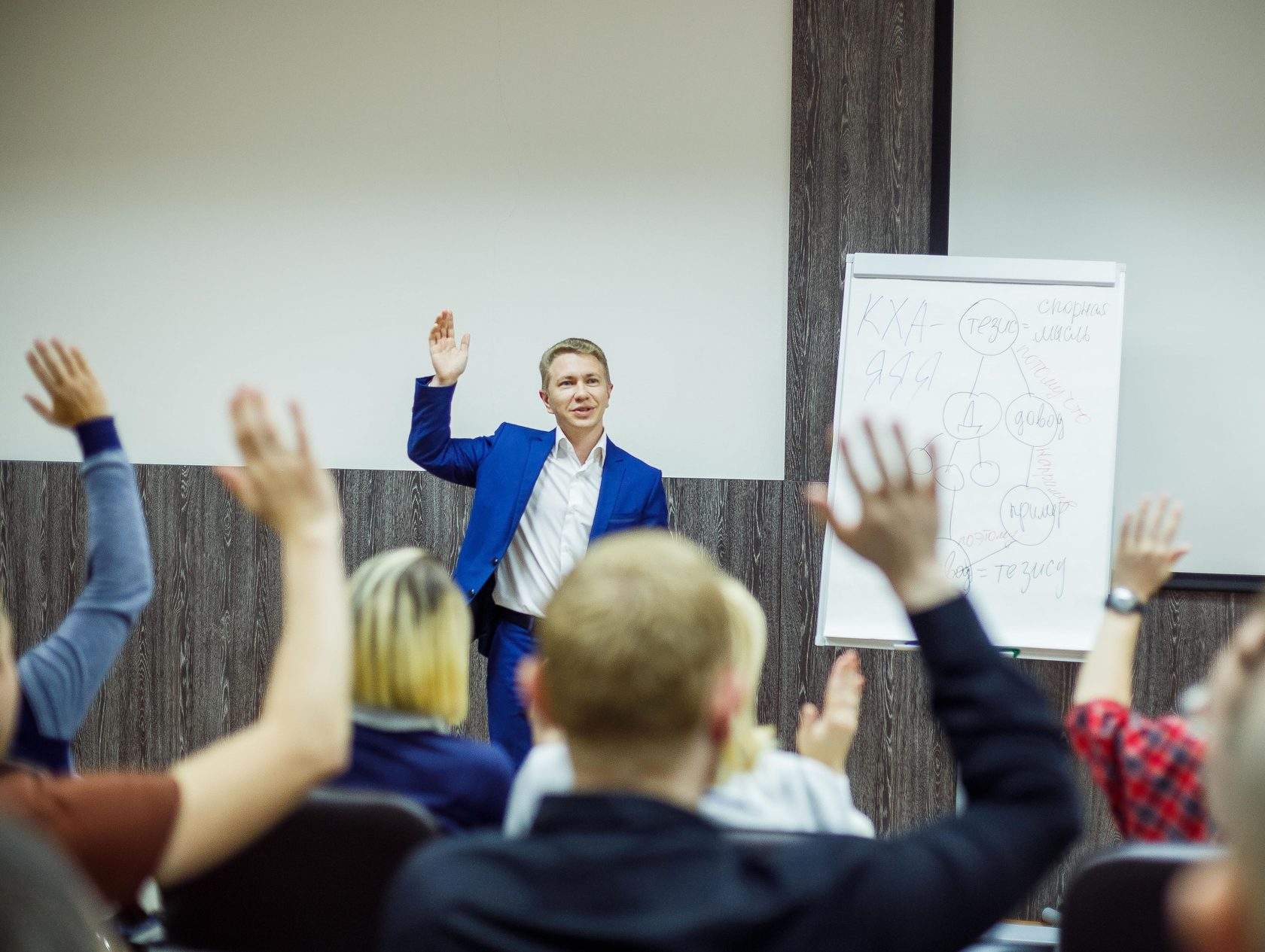 Наставничество и менторинг в современных условиях управления образовательной организацией