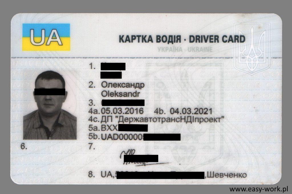 Личная карточка водителя - образец на 2020 год - nalog-nalog.ru