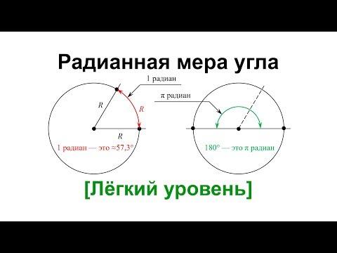 Перевод величин:    радиан в секунду   → радиан в сутки  , радианы