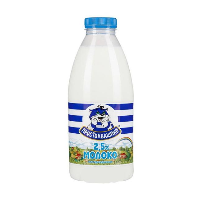 Коровье молоко: химический состав и полезные свойства