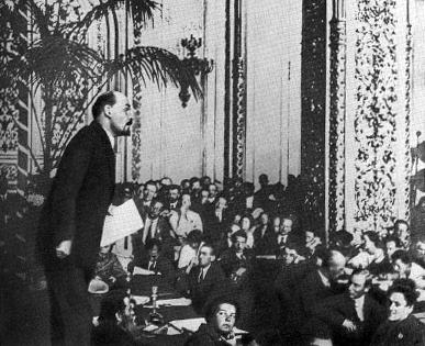 Коммунистический интернационал википедия