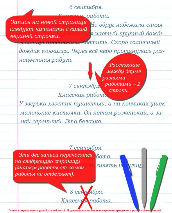 Колличество или количество? путешествие морфемы по языкам