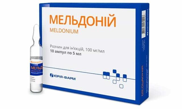 Что такое мельдоний? действие мельдония на организм человека