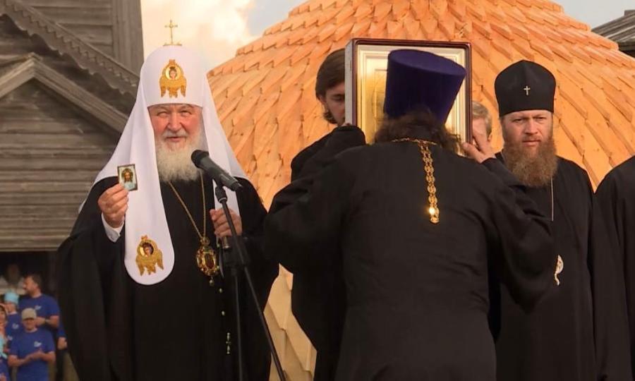 Патриарх московский и всея руси — википедия