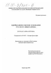 Либерализация цен в россии — википедия. что такое либерализация цен в россии