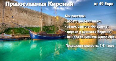 Паломничество как страсть – или способ поиска бога?   православие и мир