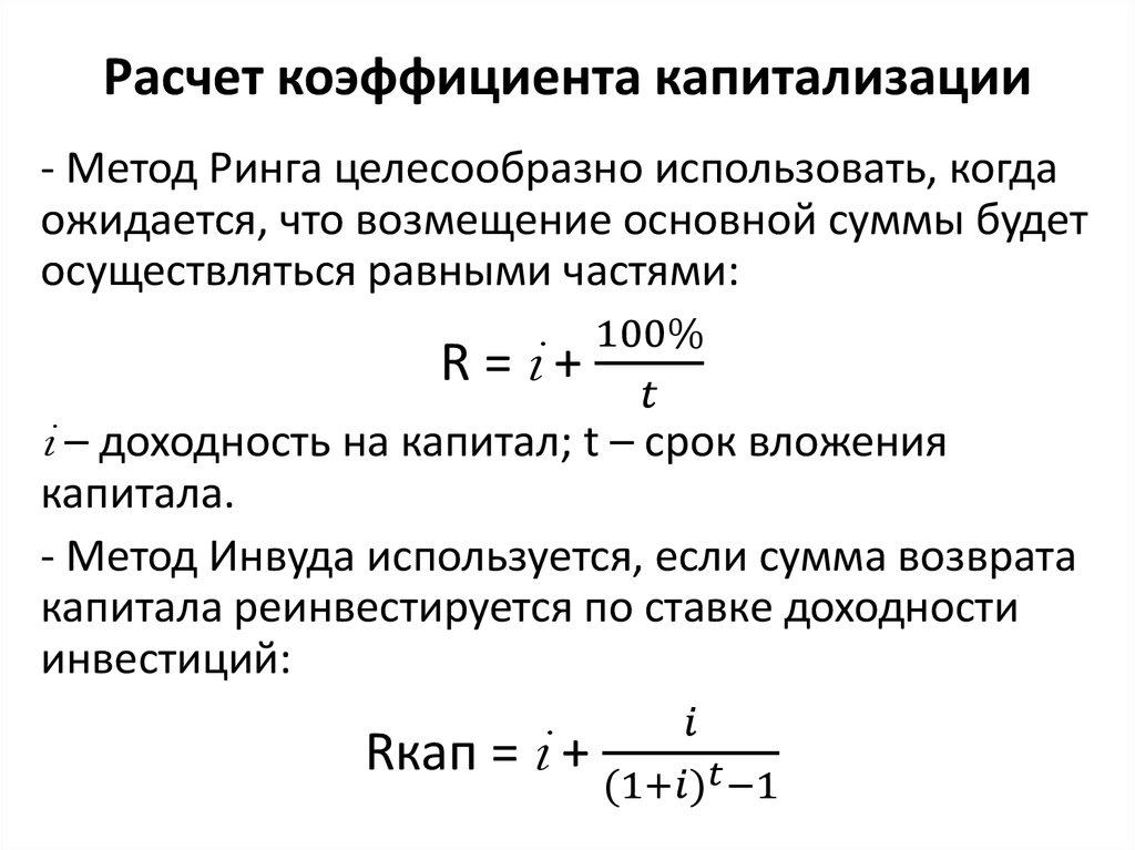 Что означает коэффициент p/e (цена/прибыль), примеры | equity