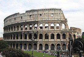 Римские провинции википедия