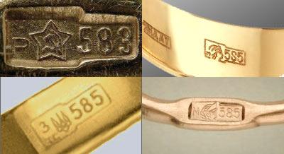 Что означает клеймо 5s5 на золоте, существует ли такая проба и сколько она стоит сегодня