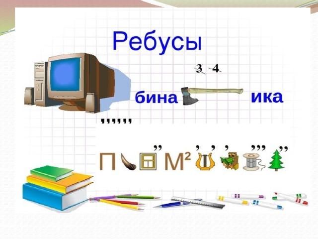 Элементы комбинаторики: размещение, сочетание, перестановки и комбинации с повторением