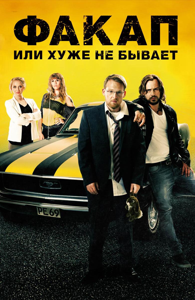 «хьюстон, унас проблемы», или как отработать свой факап склиентом. читайте на cossa.ru