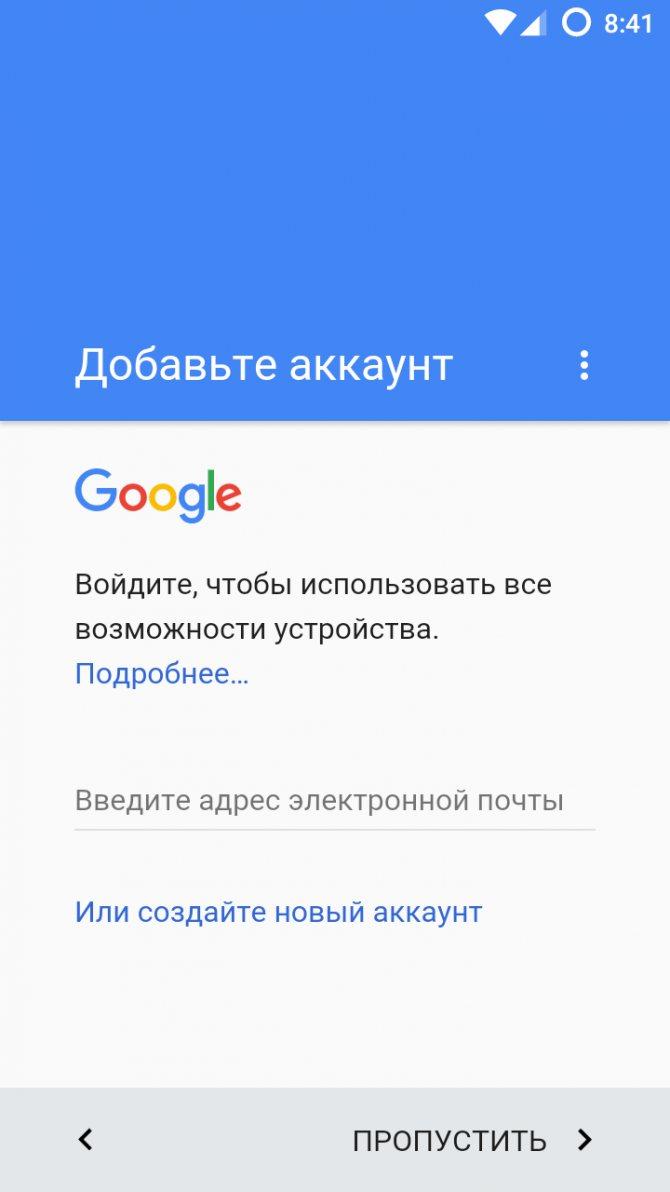 Что такое аккаунт в телефоне простыми словами - понятный ликбез тарифкин.ру что такое аккаунт в телефоне простыми словами - понятный ликбез