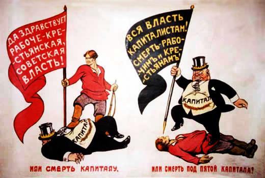 Что такое пролетариат - что это, слово, определение, суть, кто это