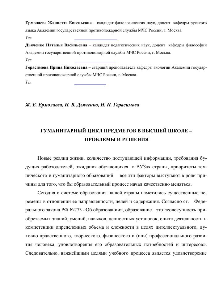 Как принять решение, если сомневаешься: алгоритм принятия решений | feelwave.ru