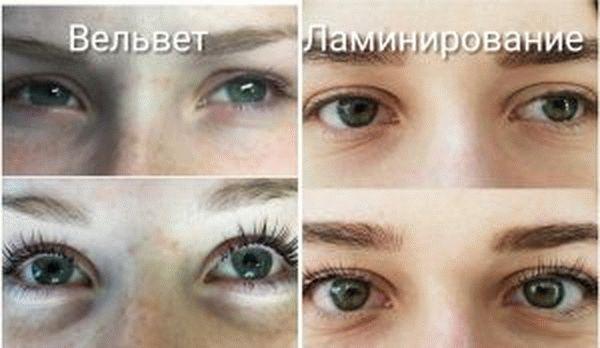 Вельвет для ресниц – что это, фото до и после, отличия от др процедур