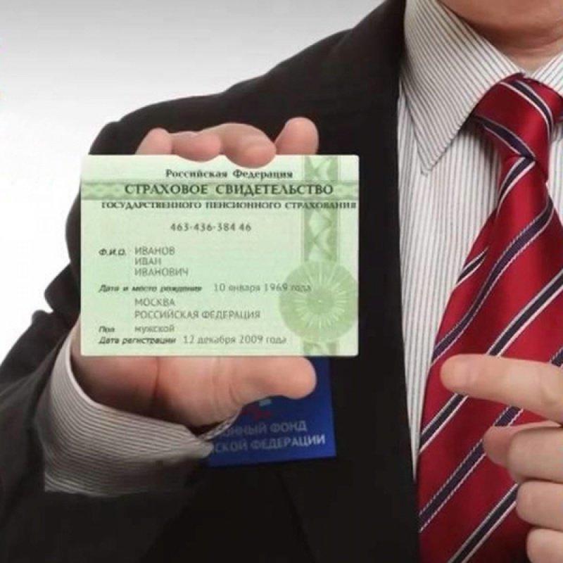 Идентификационный банковский код: что это, как узнать