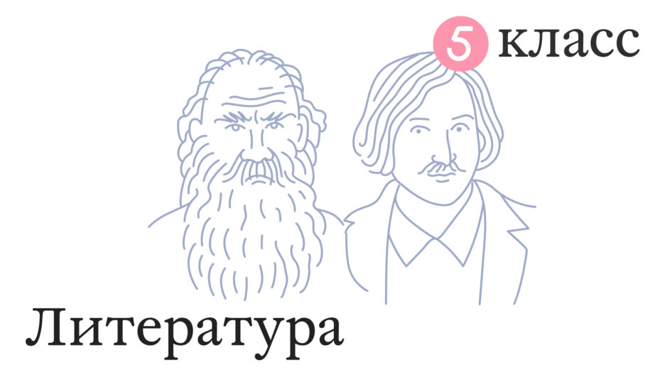 Характеристика и образ юшки в рассказе юшка платонова сочинение
