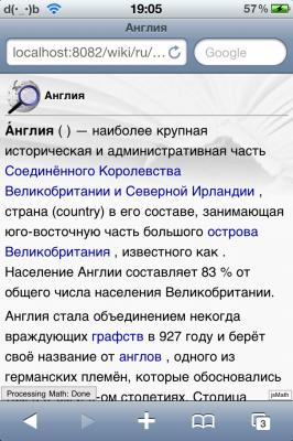 Теория строения органических соединений   chemege.ru