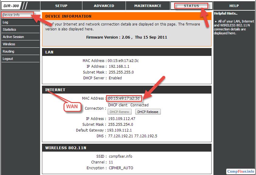 Как найти mac-адрес компьютера – для чего он нужен