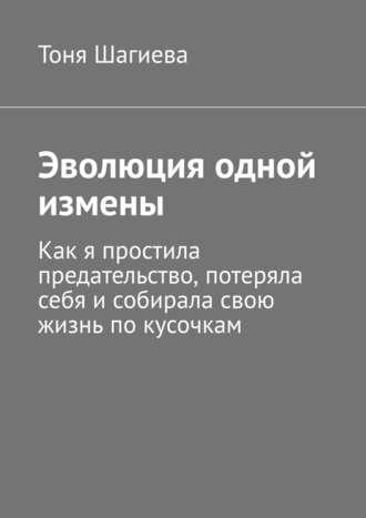 Что такое предательство друзей и любимого человека? предательство - это... :: syl.ru