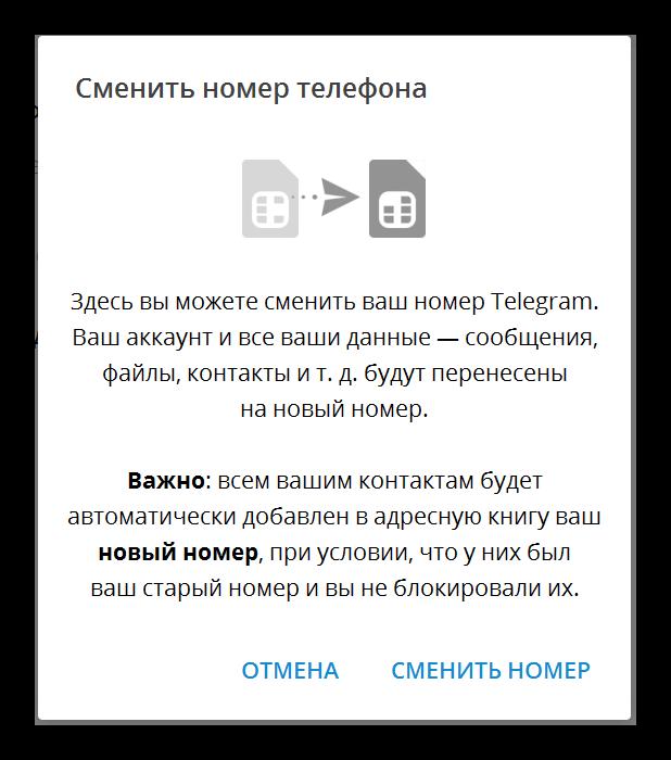 Русская версия телеграмм, онлайн, portable, новая, старая