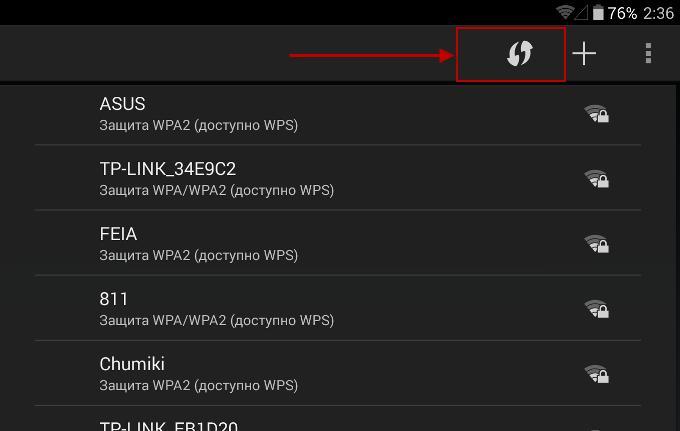 Ошибка аутентификации wi-fi на планшете и телефоне