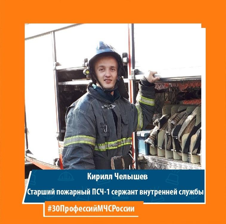 Профессия — что это такое, какие они бывают и какую профессию выбрать | ktonanovenkogo.ru