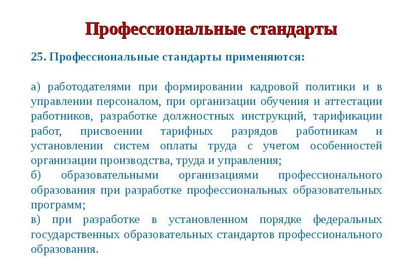 Медико-профилактическое дело: что за профессия, кем работать, зарплата, куда поступать | tvercult.ru