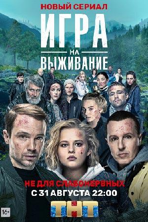 25 лучших сериалов hbo   журнал esquire.ru
