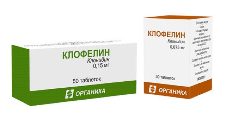 Клофелин и его опасное действие на организм человека | bezprivychek.ru