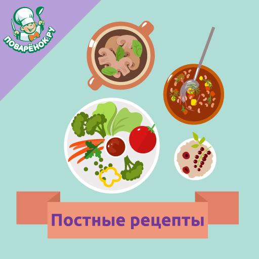 Как правильно приготовить вкусный плов: рецепты, ингредиенты, советы