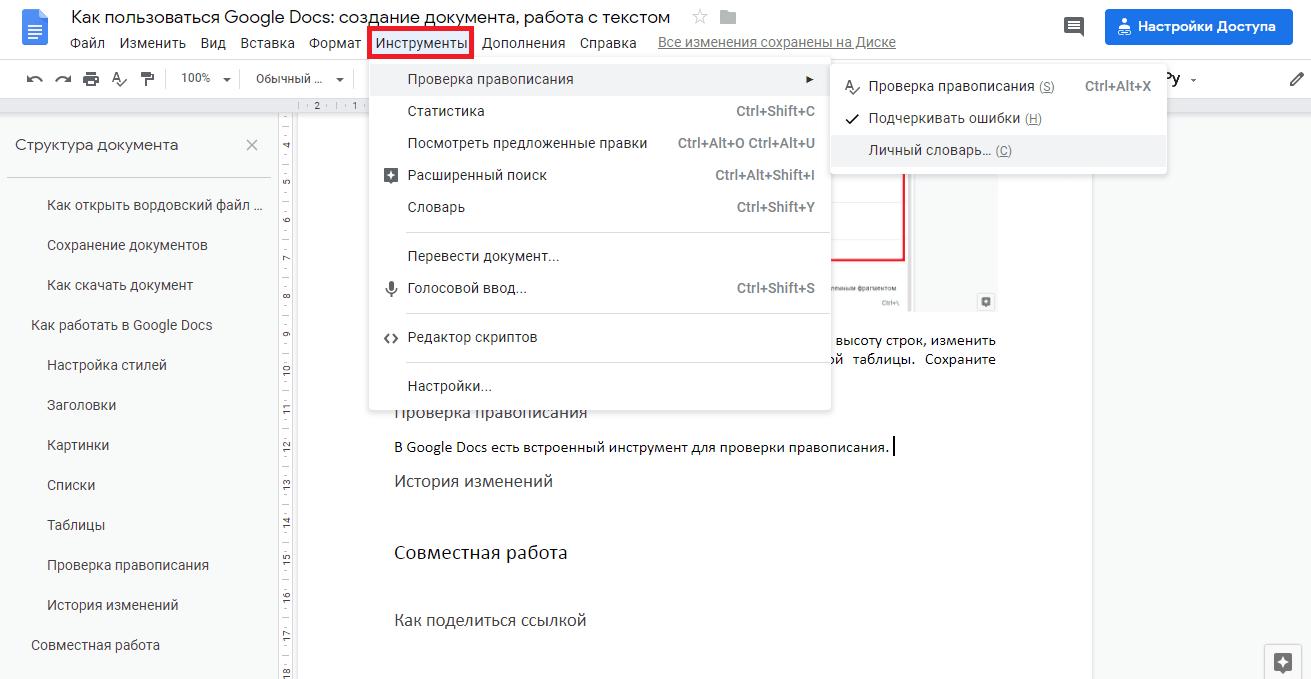 Что значит в оффлайне. что такое режим офлайн? включение, отключение, работа на разных устройствах и приложениях