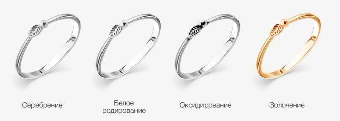 Графит — wiki.web.ru