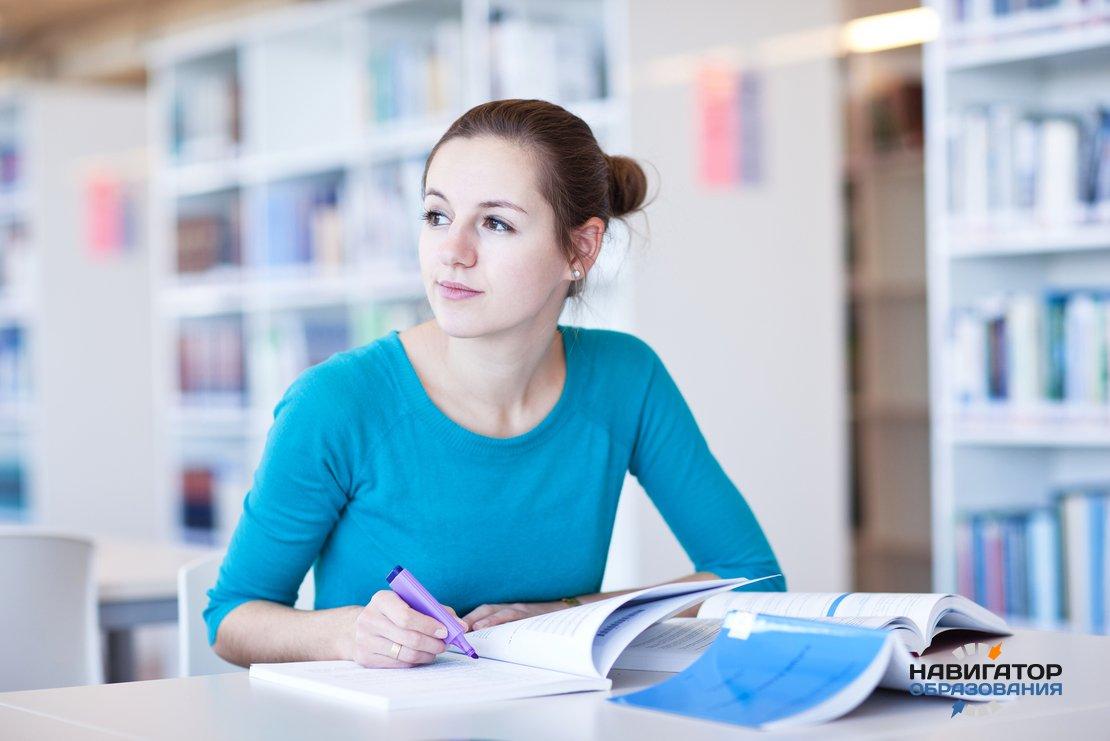 Что такое социология? социология — это… расписание тренингов. самопознание.ру