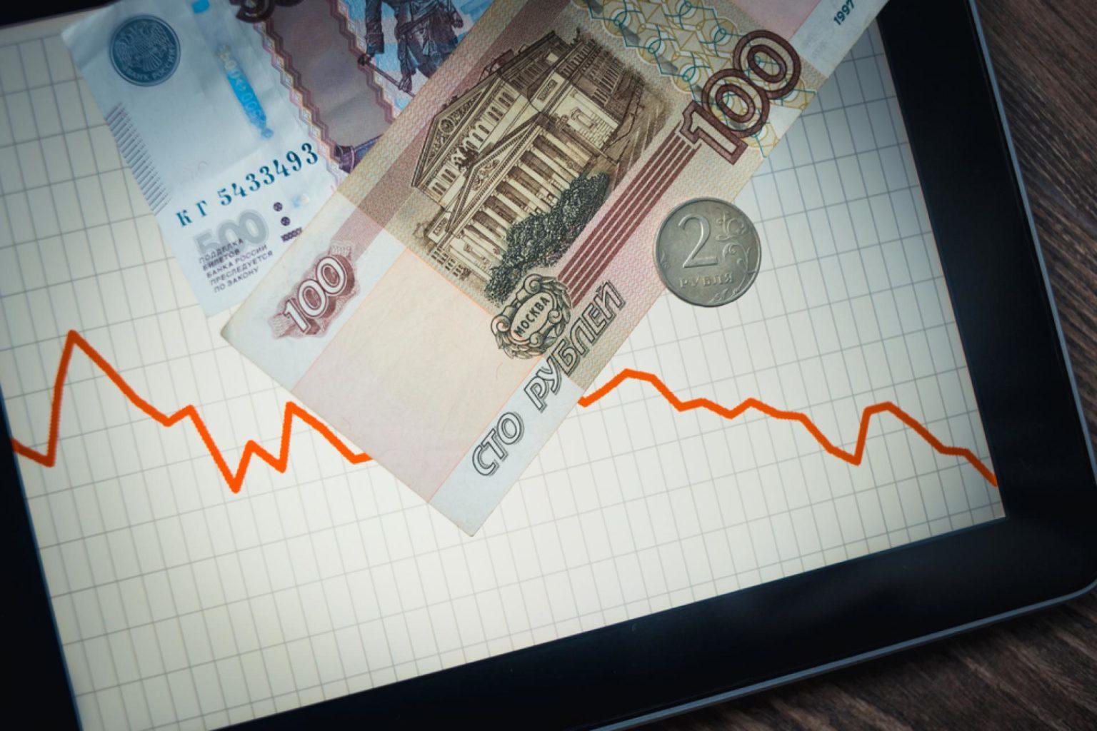 Девальвация ревальвация деноминация валюты, что объединяет девальвация ревальвация деноминация, нуллификация, разница