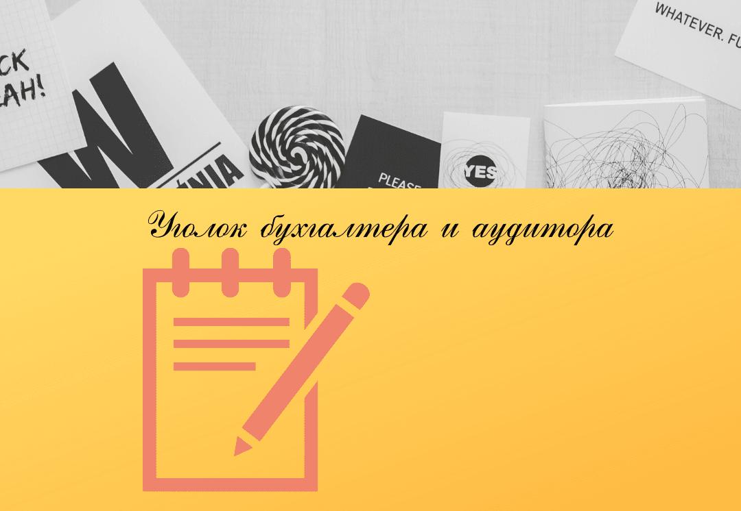 Что такое собес в 2019 году - москва, пособия, документы, пенсионерам, детские