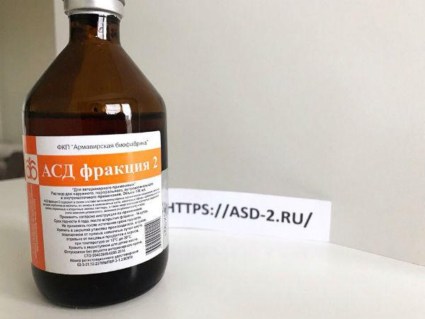 Как пить асд-2: схемы приема при различных заболеваниях