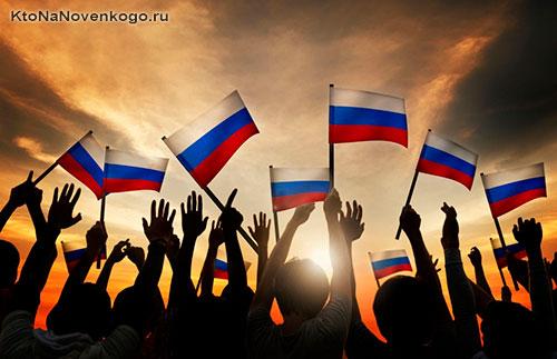 Патриотизм — что это такое и кто такой патриот | ktonanovenkogo.ru