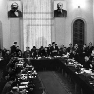 Совет экономической взаимопомощи — википедия. что такое совет экономической взаимопомощи