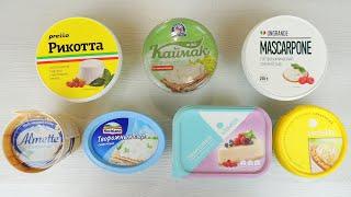 Какой сливочный сыр для торта выбрать и как приготовить его самому?