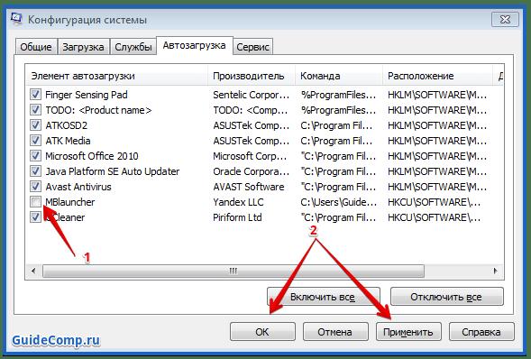 Как удалить менеджер браузеров