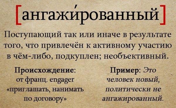 Что такое казуистика