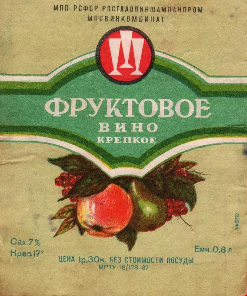 Шмурдяк википедия