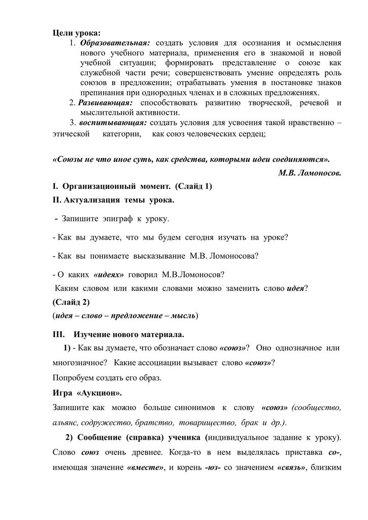 """Что такое """"суть""""? значение слова :: syl.ru"""