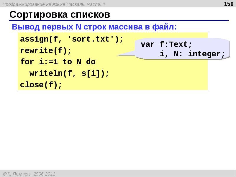 Массивы – что это и как с ними работать? - website-create.ru