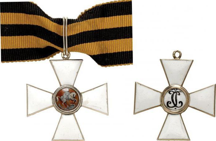 Знак отличия военного ордена — солдатский георгиевский крест | | antiques consulting