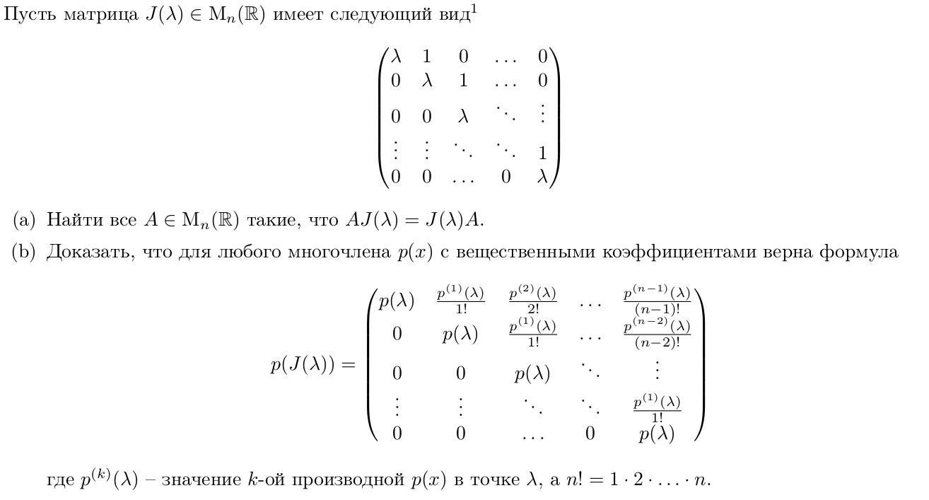 Многочлены, или полиномы | математика, которая мне нравится
