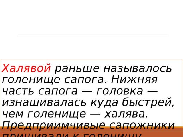 7 сайтов, откуда можно получить вещи на халяву — выбирай.ру