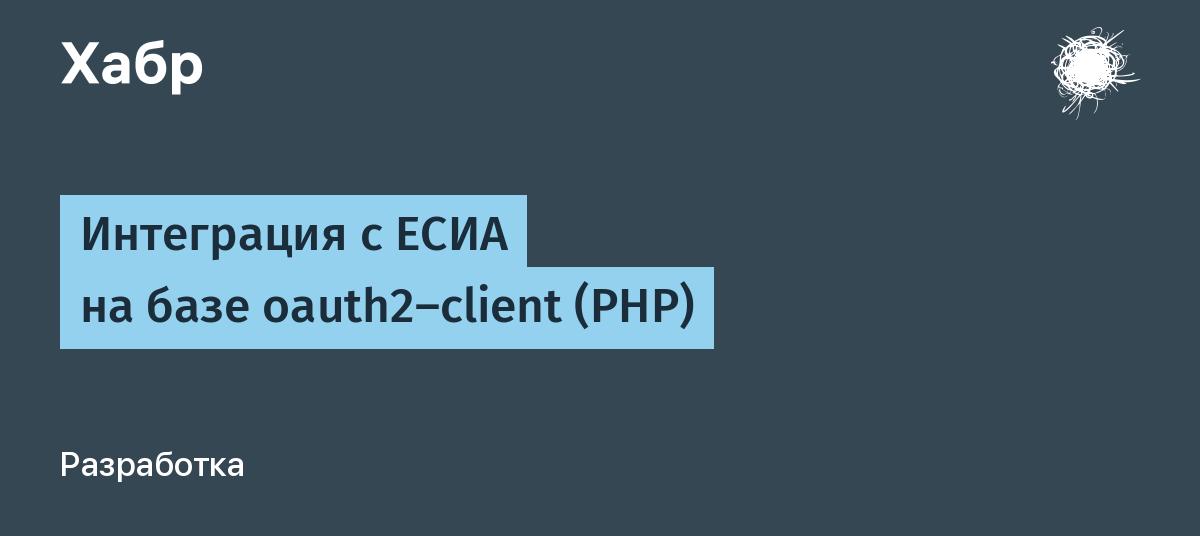 Есиа вход в личный кабинет - официальный сайт esia.gosuslugi.ru