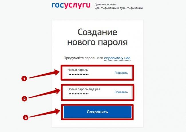 Настройка политики паролей в windows 10/8/7 2020